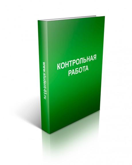 Каталог Готовых курсовых контрольных дипломных работ и рефератов Новые работы