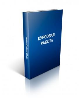 Купить Контрольная работа Вариант №  Новые работы